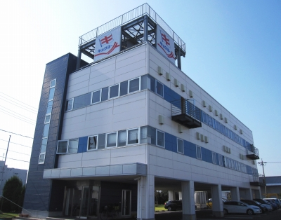 極洋水産 事務所