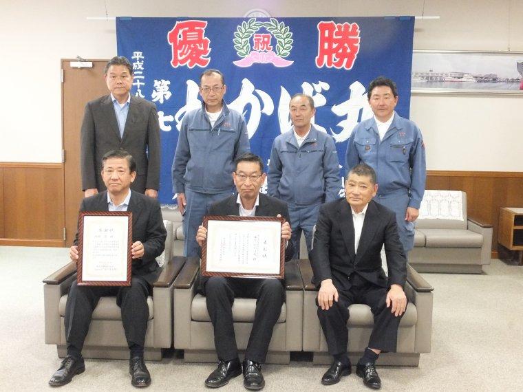 焼津漁港 表彰式1