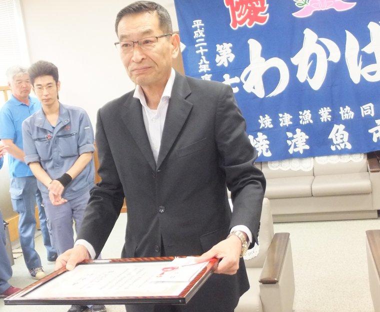 焼津漁港 表彰式2
