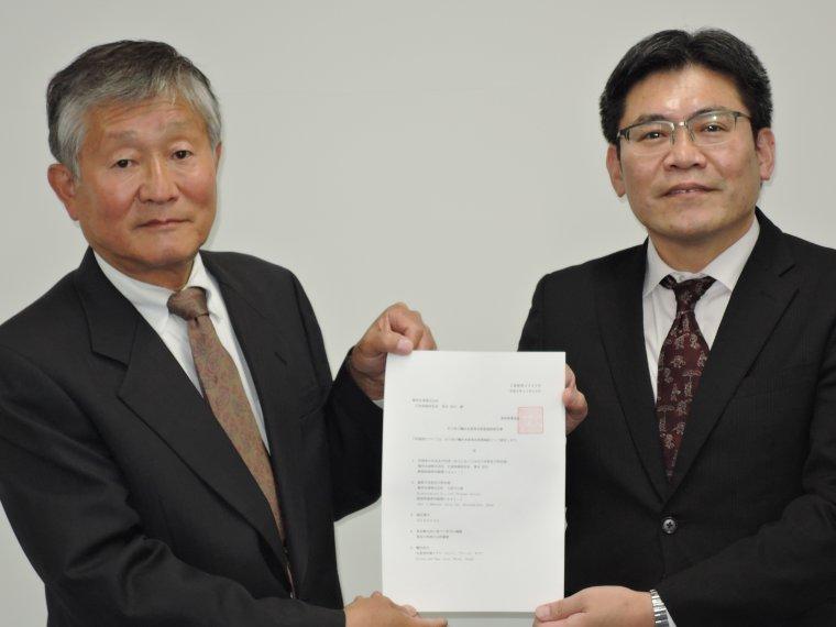 EU HACCP 認定 極洋水産 輸出 静岡